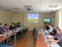 VI Expert convention of national regulatory bodies for games of chance, 21 May 2013